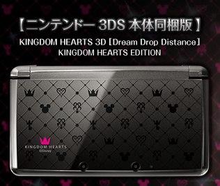 【中古】[本体][3DS]ニンテンドー3DS本体同梱版 キングダム ハーツ 3D [ドリーム ドロップ ディスタンス] KINGDOM HEARTS EDITION(CTR-S-KEAJ)(20120329)