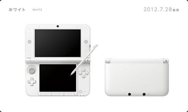【中古】[本体][3DS]ニンテンドー3DS LL ホワイト(SPR-S-WAAA)(20120728)