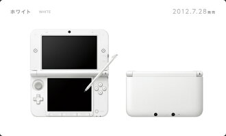[the body] [3DS] Nintendo 3DS LL white (SPR-S-WAAA)(20120728)