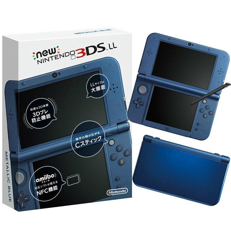 【新品即納】[本体][3DS]Newニンテンドー3DS LL メタリックブルー(RED-S-BAAA)(20141011)