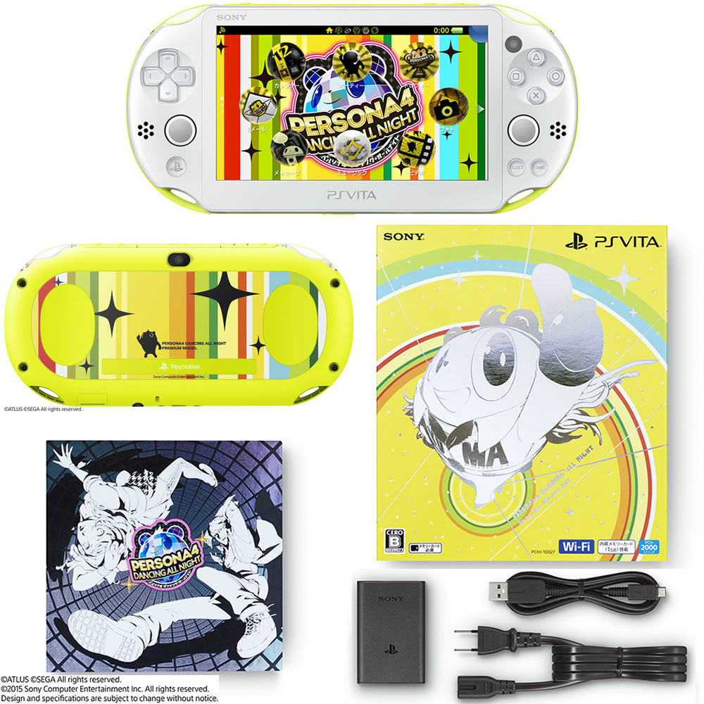 【中古】[本体][PSVita]PlayStation Vita ペルソナ4 ダンシング・オールナイト プレミアム・クレイジーボックス(PCHJ-10027)(20150625)