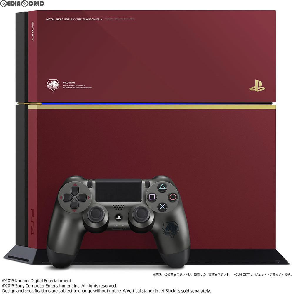 【中古】[本体][PS4]プレイステーション4 PlayStation 4 METAL GEAR SOLID V LIMITED PACK THE PHANTOM PAIN EDITION(CUHJ-10009)(20150902)