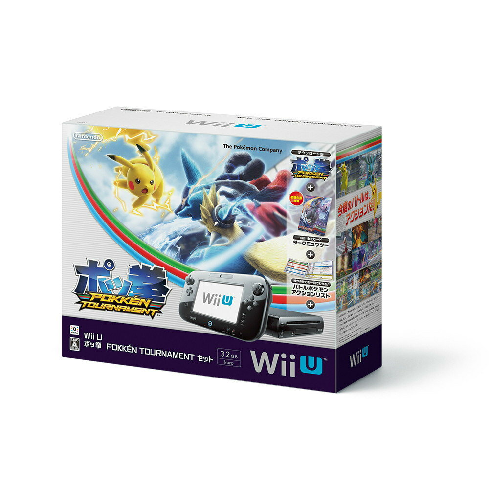 【中古】[本体][WiiU]Wii U ポッ拳 POKKEN TOURNAMENT セット(Wii Uプレミアムセット kuroi/クロ/黒)(WUP-S-KAHR)(20160318)