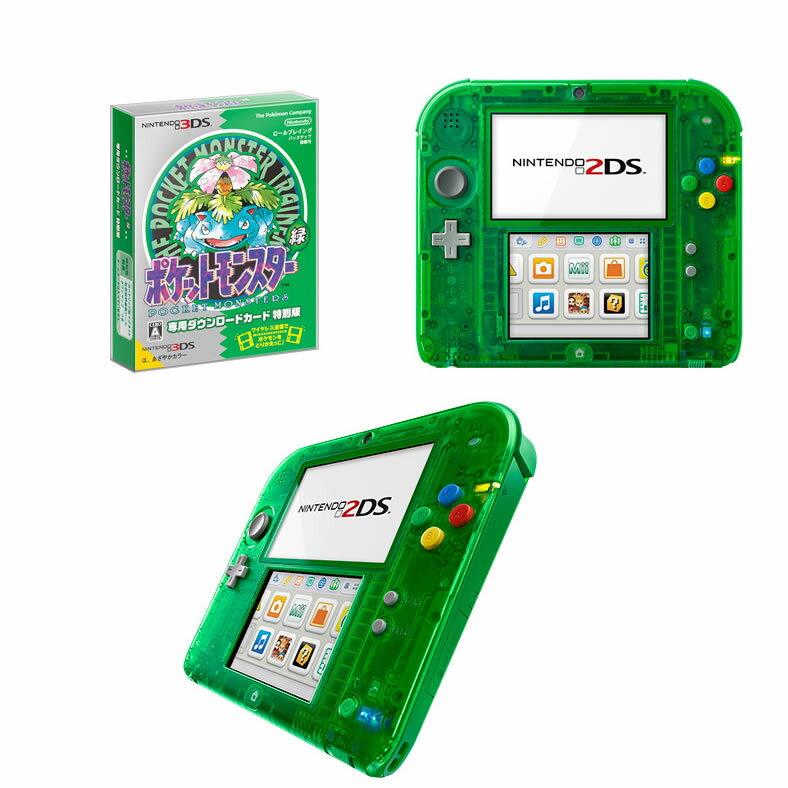 【中古】[本体][3DS]ニンテンドー2DS クリアグリーン 『ポケットモンスター 緑』限定パック(FTR-S-MADL)(20160227)