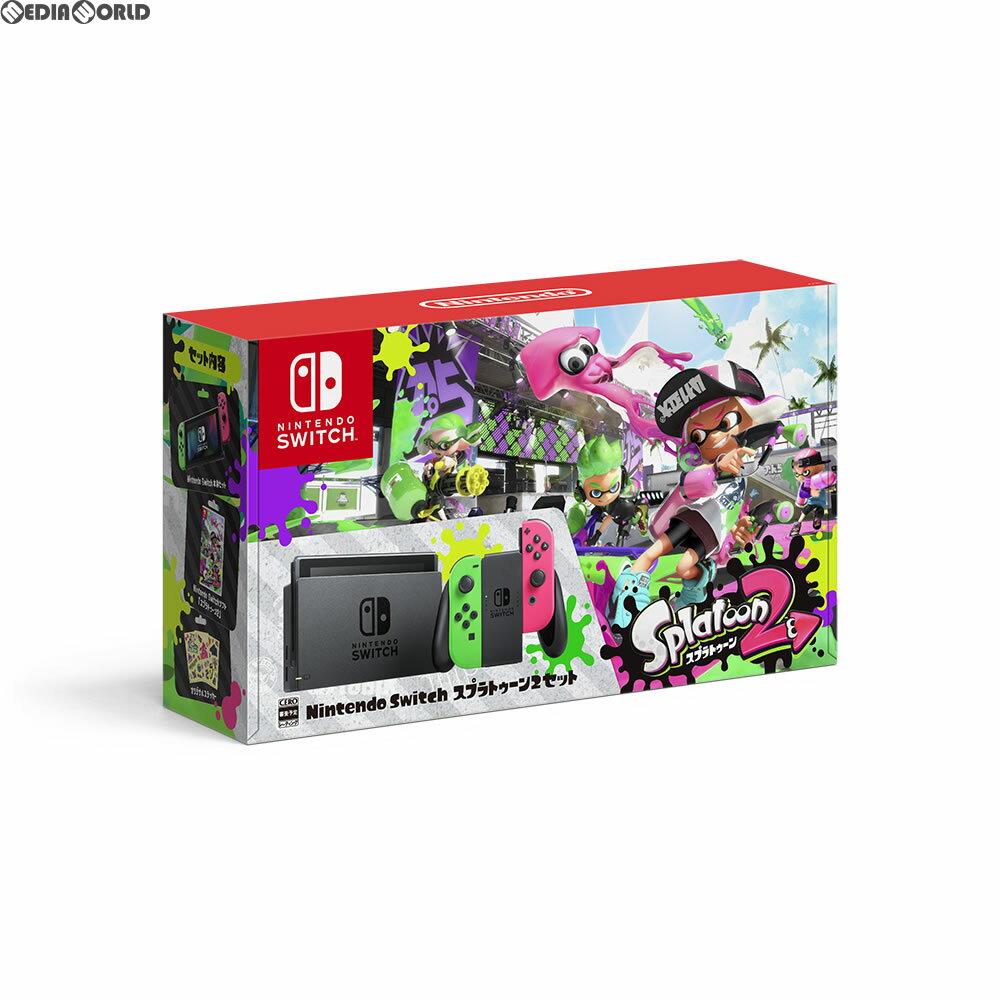 【新品即納】【正規流通品】[本体][Switch]特典付(イカすスタートガイド) Nintendo Switch(ニンテンドースイッチ) スプラトゥーン2セット(HAC-S-KACEA)(20170721)