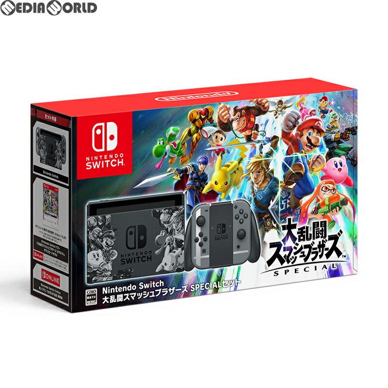 【予約前日発送】[本体][Switch]Nintendo Switch(ニンテンドースイッチ) 大乱闘スマッシュブラザーズ SPECIALセット(スペシャルセット)(HAC-S-KAELJ)(20181116)