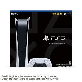 【新品即納】[本体][PS5]プレイステーション5 PlayStation5 デジタル・エディション(CFI-1000B01)(20201112)