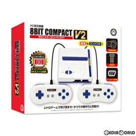 【新品】【お取り寄せ】[本体][FC]【FC用互換機】8ビットコンパクト V2(8BIT COMPACT V2) コロンバスサークル(CC-8BCV2-WT)(20210715)