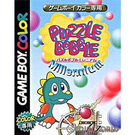 【中古】【箱説明書なし】[GBC]パズルボブル ミレニアム(Puzzle Bobble Millennium)(20001222)