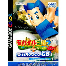 【中古】【箱説明書なし】[GBC]モバイルゴルフ+モバイルアダプタGBセット(20010511)