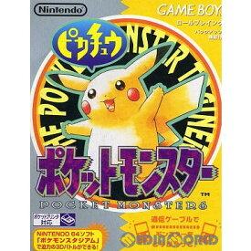 【中古】【箱説明書なし】[GB]ポケットモンスター ピカチュウ(19980912)