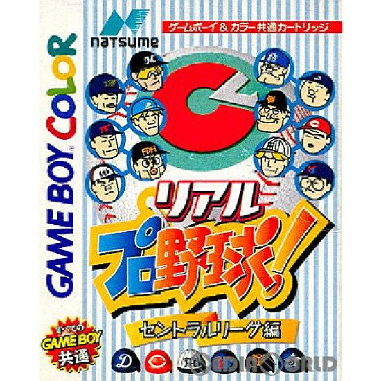 [GBC]真實職業棒球!中央聯盟編(19990423) Media World