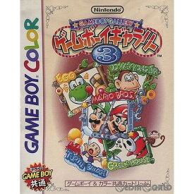 【中古】【箱説明書なし】[GBC]ゲームボーイギャラリー3(Game & Watch Gallery 3)(19990408)