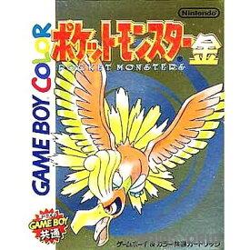 【中古】【箱説明書なし】[GBC]ポケットモンスター 金(19991121)