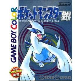 【中古】【箱説明書なし】[GBC]ポケットモンスター 銀(19991121)