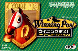 [GBA]獲勝郵筒(Winning Post)for Gameboy高級(20010321)