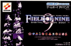 【中古】【箱説明書なし】[GBA]FIELD OF NINE DIGITALEDITION 2001(フィールド オブ ナイン デジタル エディション 2001)(20010920)