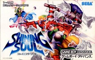 [GBA]shainingu·首爾(Shining Soul)(20020328))