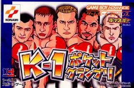 【中古】【箱説明書なし】[GBA]K1ポケットグランプリ(20020314)
