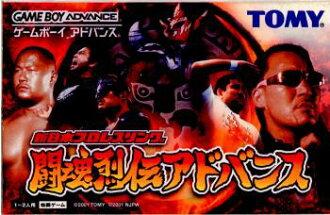 [GBA]新日本職業摔跤環鬥魂烈傳高級(20020329)