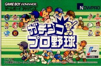 [GBA]蛾陈共职业棒球(Gachinko Pro Yakyuu)(20020621))