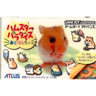 [GBA]仓鼠天堂adobanchu(20020719)
