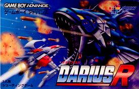 【中古】[GBA]DARIUS R(ダライアスR)(20021213)