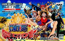 【中古】[GBA]From TV animation ONE PIECE(ワンピース) めざせ!キングオブベリー(20030328)