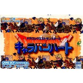 【中古】[GBA]ドラゴンクエストモンスターズ キャラバンハート(20030329)