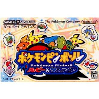 [GBA]神奇寶貝大頭針球紅寶石&藍寶石(20030801)