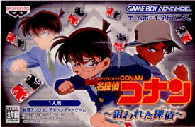 【中古】【箱説明書なし】[GBA]名探偵コナン 〜狙われた探偵〜(20030725)