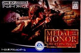【中古】【箱説明書なし】[GBA]メダル・オブ・オナー アドバンス(MEDAL OF HONOR ADVANCE)(20031218)