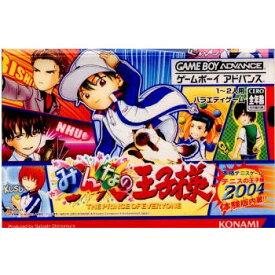 【中古】【箱説明書なし】[GBA]みんなの王子様(20031204)