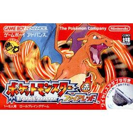 【中古】[GBA]ポケットモンスター ファイアレッド(ワイヤレスアダプタ同梱版)(20040129)