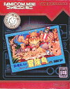 【中古】[GBA]ファミコンミニ 高橋名人の冒険島(20040521)【RCP】