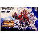 【中古】[GBA]スーパーロボット大戦 ORIGINAL GENERATION 2(オリジナルジェネレーション2)(20050203)【RCP】