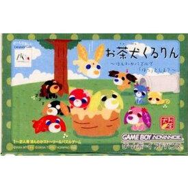 【中古】[GBA]お茶犬くるりん 〜ほんわかパズルでほっとしよ?〜(20041028)