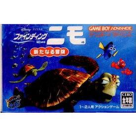 【中古】【箱説明書なし】[GBA]ファインディング ニモ 新たな冒険(20041119)
