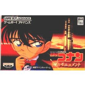 【中古】【箱説明書なし】[GBA]名探偵コナン 暁のモニュメント(20050421)