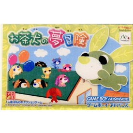 【中古】[GBA]お茶犬の夢冒険(20050428)