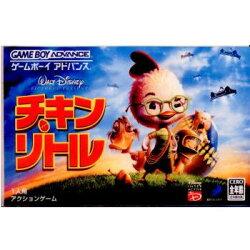 【中古】[箱説明書なし][GBA]チキン・リトル(20051215)【RCP】