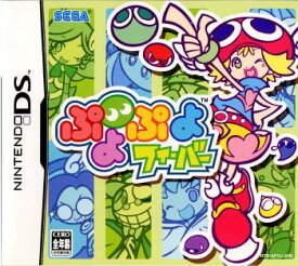 【中古】[NDS]ぷよぷよフィーバー(20041224)