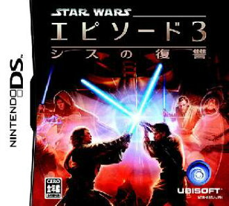 [NDS]스타・워즈 에피소드 3 시스의 복수(Star Wars: Episode 3 Revenge of the Sith)(20050728)