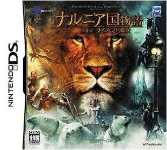 [NDS]無效附近國家故事第1章獅子和魔女(20060302)
