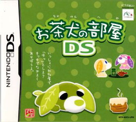 【中古】【表紙説明書なし】[NDS]お茶犬の部屋DS