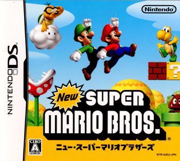 【中古】[NDS]New スーパーマリオブラザーズ(20060525)