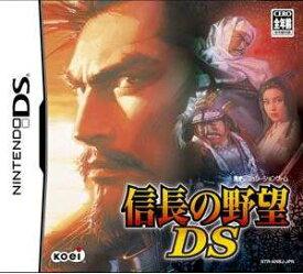 【中古】[NDS]信長の野望DS(20060427)