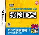 【中古】[NDS]財団法人日本漢字能力検定協会公認 漢検DS(20060928)【RCP】