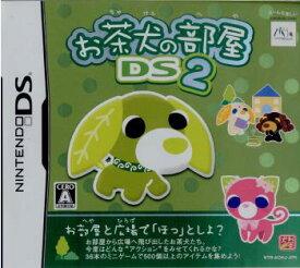 【中古】[NDS]お茶犬の部屋DS2(20070118)