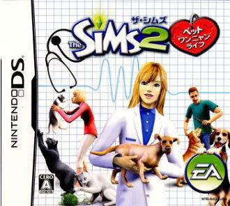 [NDS]더・심스 2(The Sims 2) 펫트원날라이후(20061214)
